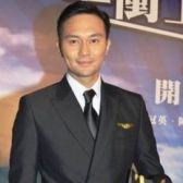 Chilam Cheung tickets