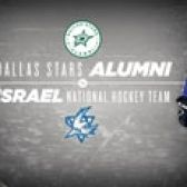 Dallas Stars Alumni tickets