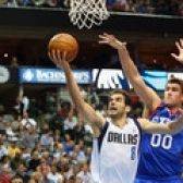Philadelphia 76ers Vs. Dallas Mavericks tickets